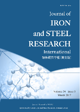 Journal of Iron and Steel Research