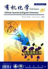 Chinese Journal of Organic Chemistry