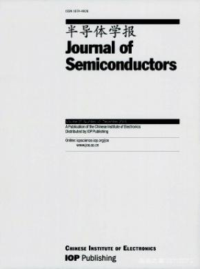Journal of Semiconductors