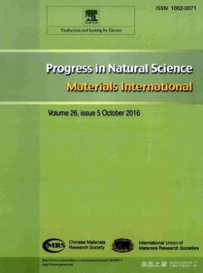 Progress in Natural Science Materials International