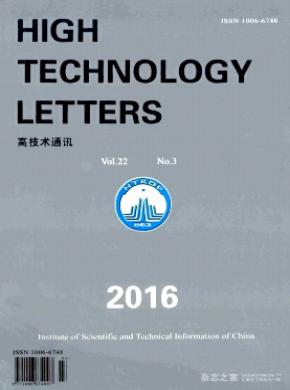 High Technology Letters