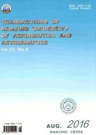 Transactions of Nanjing University of Aeronautics and Astron