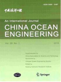 China Ocean Engineering