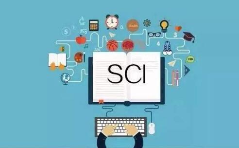 发表sci论文对作者学位职位有要求吗