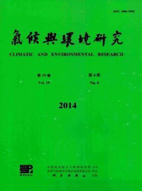 气候与环境研究