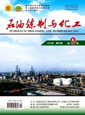 石油炼制与化工
