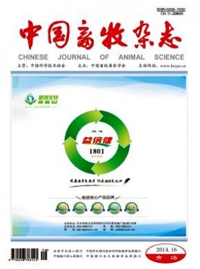 中国畜牧北大核心期刊征稿