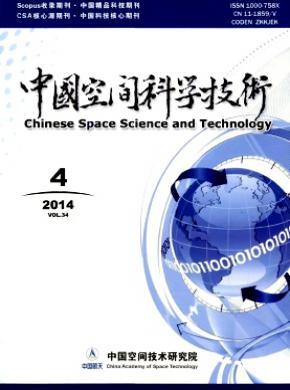 中国空间科学技术