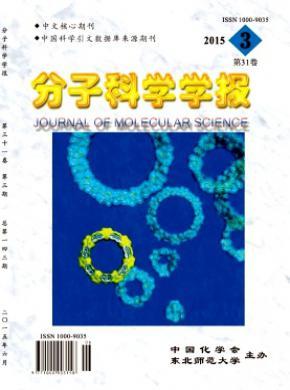 分子科学学报